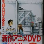 からかい上手の高木さん 9巻&OVA 感想