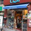 今年もシネマ・チュプキ・タバタさんでガルパンを観ました