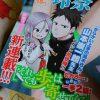 山本先生の将棋部漫画がマガジンで連載開始のようです。やったー ※3/7追記