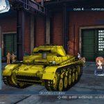 【ガルパン】ドリームタンクマッチDXに、「Ⅱ号戦車F型」が追加!DL版もセール開始でDXパックがお安く買えます!
