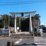 9回目の大洗旅行は年始に行って来ました その2 1/4(土) 2つの磯前神社とあんこう尽くし