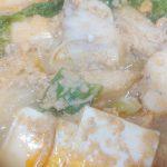 ひかりTVから届いたあんこう鍋セットでどぶ汁鍋と雑炊をいただきました
